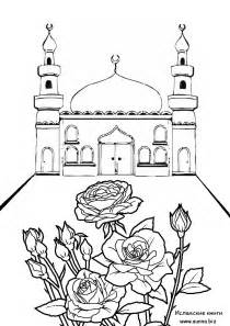 islamic coloring pages az coloring pages