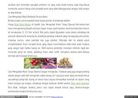 Obat Herbal Wasir Bagi Ibu obat wasir tradisional untuk ibu