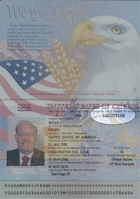 picture of a passport book where is my us passport book number located on my passport