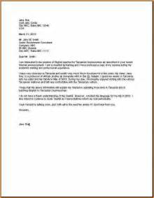 simple job application cover letter sample simple
