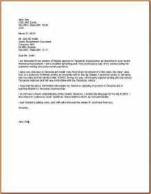 7 teaching application samples   Basic Job Appication Letter