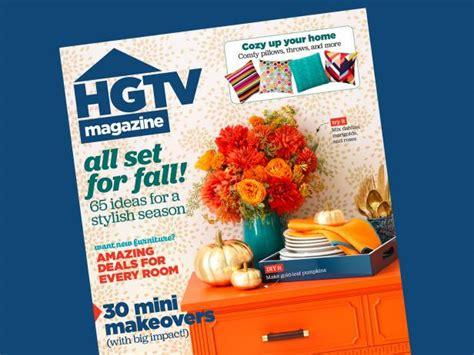Hgtv Magazine Giveaways - photo page hgtv