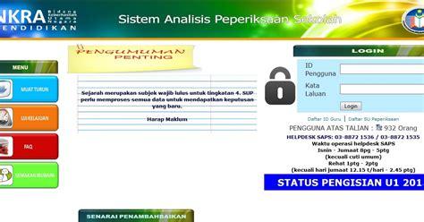 sistem e operasi kementerian pelajaran malaysia senarai sistem online paling penting dalam kementerian