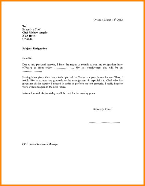 Resignation Letter Exles Personal Reasons Resignation Letter Format 2016 Awesome Ideas Resignation