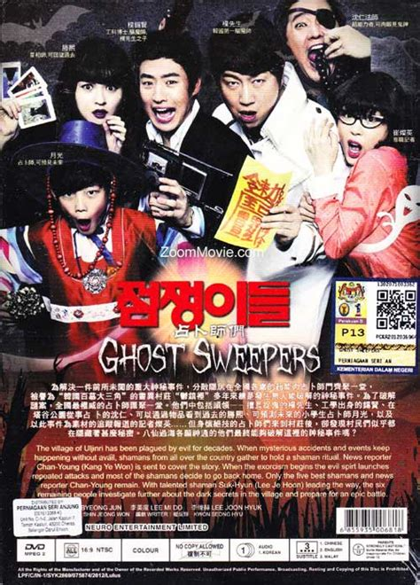 Watch Ghost Sweepers 2012 Full Movie Ghost Sweepers Dvd Korean Movie 2012 Cast By Kim Su Ro Kang Ye Won English Subtitled