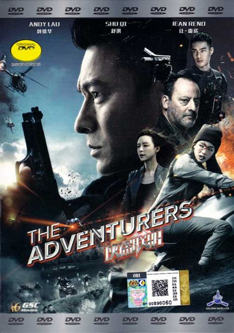 Dvd Andy Lau Collection the adventurers dvd china 2017 cast by andy lau shu qi subtitled