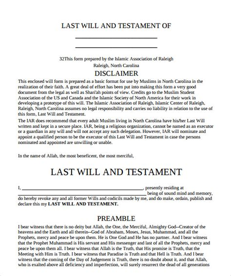 sle last will and testament form 9 free exles