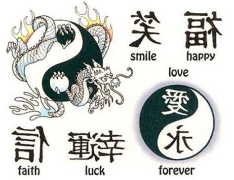 tattoo design huruf cina letras de tatuajes chinas y japonesas orientales http