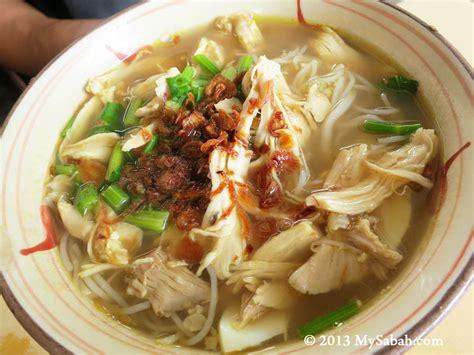 Resepi Membuat Soto Ayam   resepi soto ayam resepi dapur malaysia