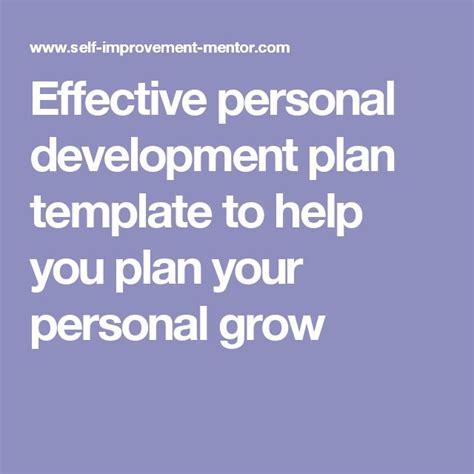 How Does Mba Help In Personal Development by Best 25 Personal Development Plan Template Ideas On