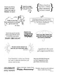 cards birthday sayings on 72 pins