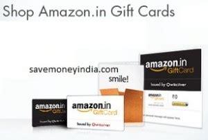 Amazon Gift Card Validity - rs 2000 amazon email gift card rs 1900 amazon savemoneyindia