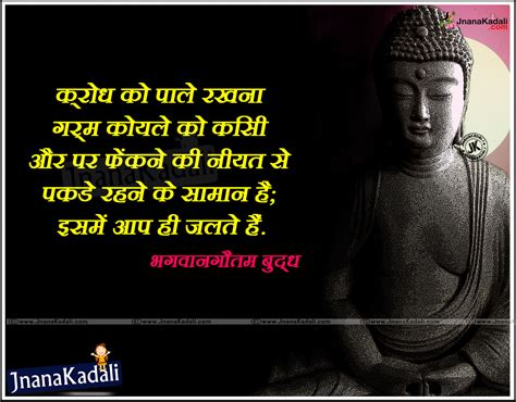gautama buddha biography in english 29 best buddha images with quotes in