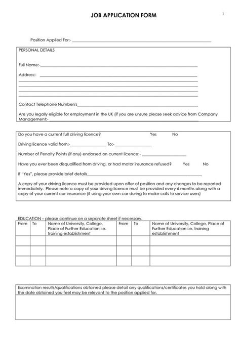 Pin By Krysti Conway On Printables Pinterest Cdl Driver Application For Employment Template
