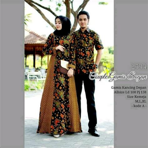 jual sarimbit gamis batik baju batik couple  lapak