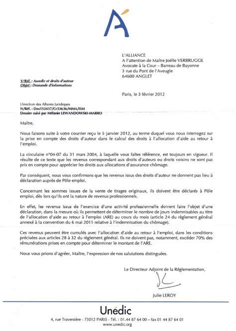 Exemple De Réponse à Une Lettre De Mise En Demeure Sle Cover Letter Exemple De Lettre Trop Percu Assedic