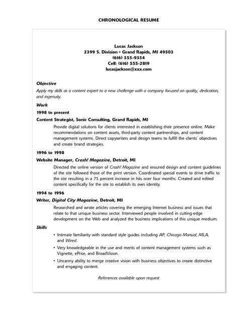Computer Science Resume Template   Resume Format Download Pdf