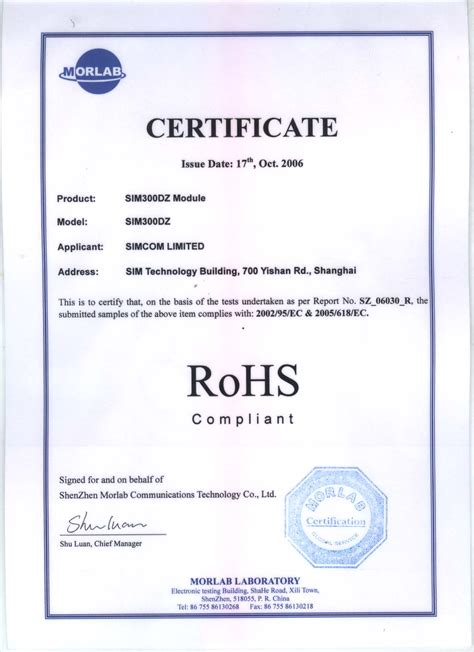 rohs compliance certificate template rohs certificate for gsm module meitrack
