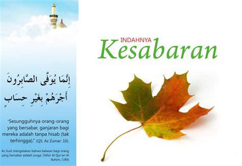 kata mutiara nasehat islami tentang kesabaran yg tak