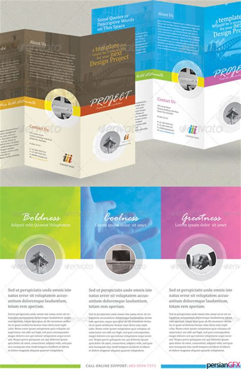 free tri fold brochure template indesign بروشور