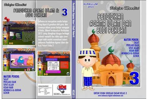 Agama Islam Kelas 3 Sd cd pelajaran agama islam kelas 3 sd
