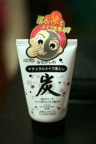 Daiso Foam Cleanser Charcoal pretty owlsome review daiso charcoal cleansing