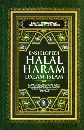 islam and cryptocurrency halal or haram by ibrahim ensiklopedi halal haram dalam islam ahkam fiqh