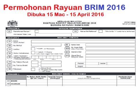 br1m 2016 semakan status rayuan check status brim 2015 check status brim 2015 rayuan e