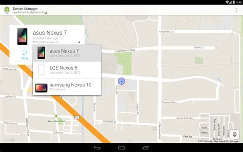 application android device manager pour localiser mon mobile android - Device Management Android