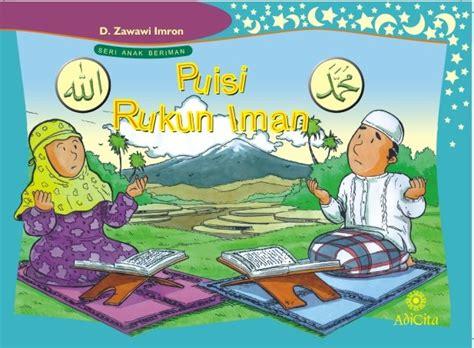 Pedoman Hidup Harian Seorang Muslim 1 rukun iman dan rukun islam i nabi muhammad saw