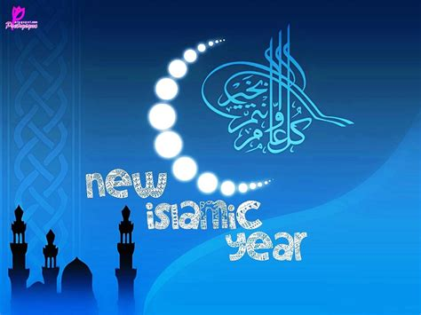 happy muslim new year 26 october 2014 hd images greetings