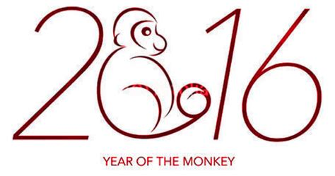 new year 2016 year of the monkey printables new year 2016 the year of the monkey
