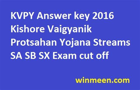 reference books for kvpy sa kvpy answer key 2016 kishore vaigyanik protsahan yojana