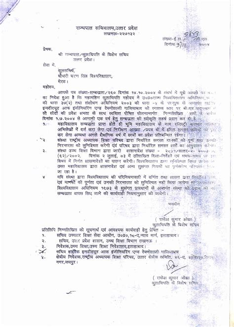 Personal Loan Noc Letter how to write noc letter for address proof noc letter