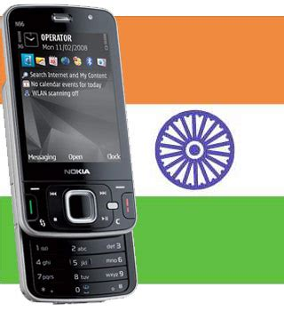 new nokia technology: nokia in india