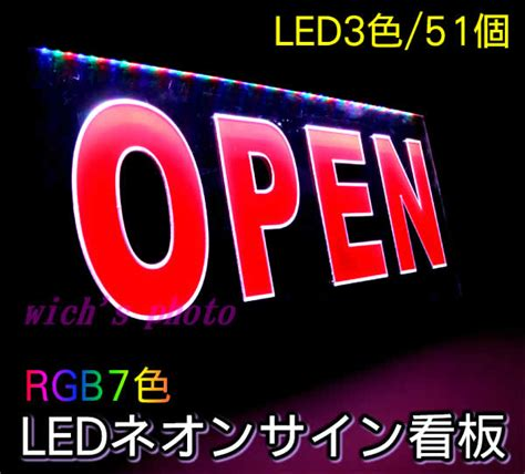 Lu Led Neon Box wich rakuten global market led neon sign open 3 color