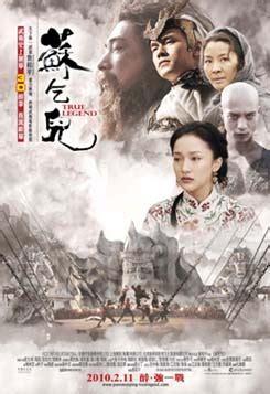 film cina legend buy true legend dvd chinese hong kong movie 2010 au 18 00