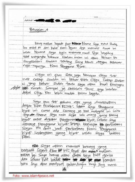 contoh karangan on batik contoh paragraf argumentasi newhairstylesformen2014 com