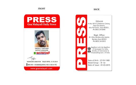 sle id card template press id card template 28 images webbience press
