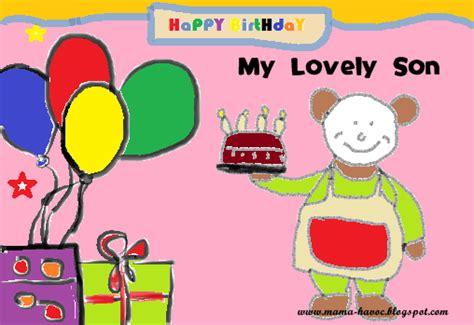 doodle happy birthday sayang simplemama happy birthday sayang