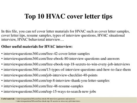 hvac cover letter exle top 10 hvac cover letter tips