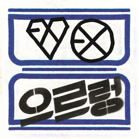 exo k2nblog exo daftar lagu exo