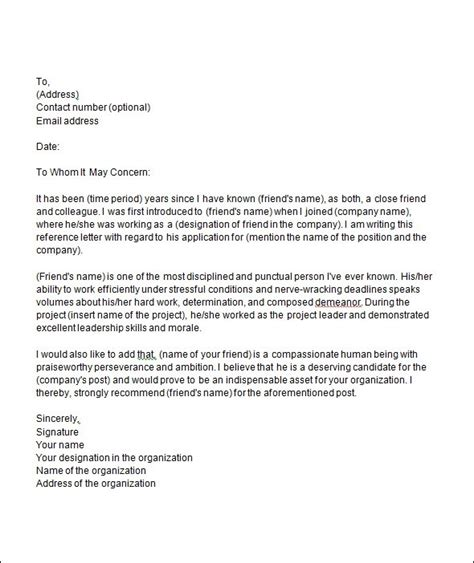 Letter Of Recommendation Seneca College college application reference letter the letter sle