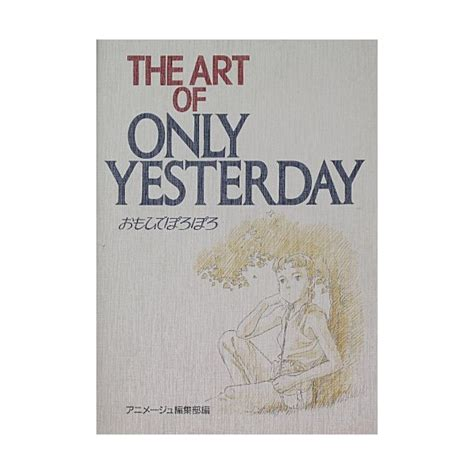 yesterday books book the of only yesterday import from japan