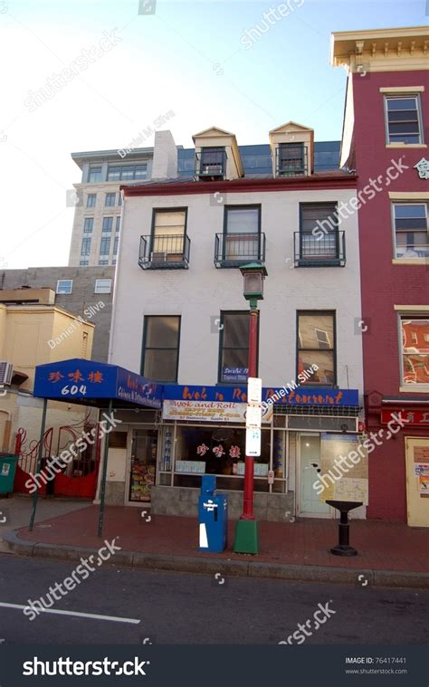 rooming houses in dc washington dc november 29 the surratt boarding house now a restaurant is shown on