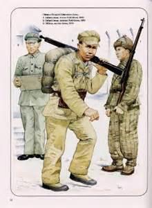 Korean war 1950 53 book korea patch uniform us army