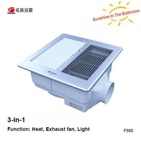 heater lights for bathrooms ceiling mounted exhaust fan light waterproof best heater