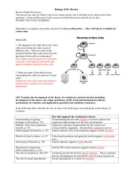 Pbs Evolution The Evolutionary Arms Race Worksheet Answer Key