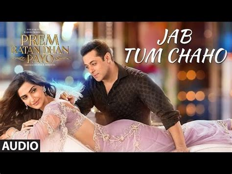 full hd video jab tum chaho jab tum chaho full song audio prem ratan dhan payo salman