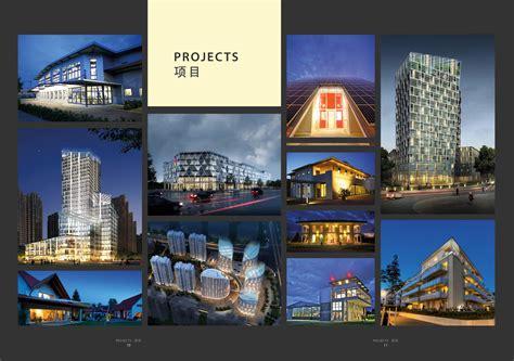 Frey Architekten by Company Brochure Frey Frey Architekten